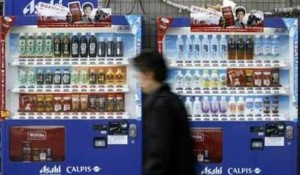 Vending Machine Interactiva