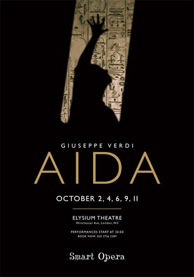 Posters de teatro 2