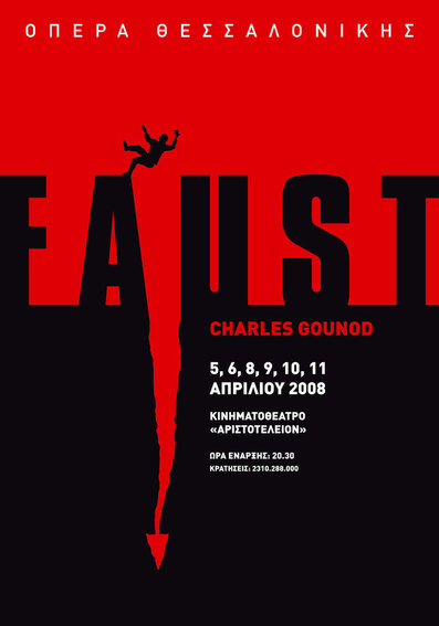 Posters de teatro 3