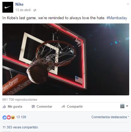 ejemplo-de-Nike
